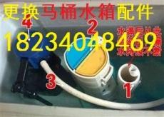 太原桥东街马桶疏通多少钱 安装水龙头电话