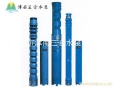 泵的扬程和压力的关系 高扬程多级潜水泵