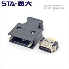工業SCSI連接器 3M10320 20芯伺服器插頭