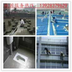 惠州外墻防水 窗臺補漏 窗戶防水補漏公司