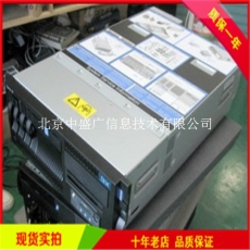 IBM P550服務器北京現貨促銷