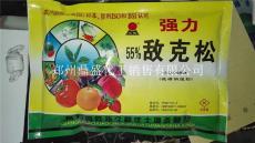 强力土壤杀菌剂敌克松草莓蔬菜葱姜蒜