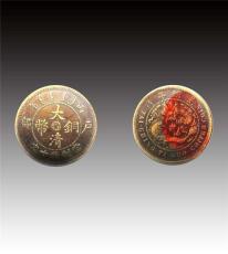 古钱币怎么私下交易靠谱