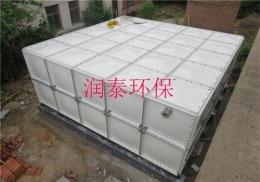 宾馆专用玻璃钢模压水箱性能构造特点-润泰