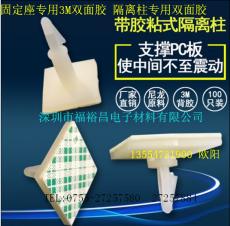 3M固定扣雙面膠 強力隔離柱線卡雙面膠貼