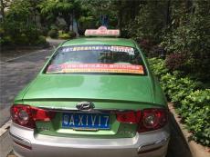 廣州市出租車尾廣告的士廣告投放價格與發布