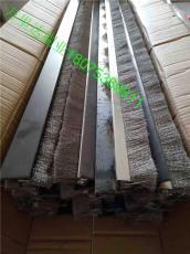 水泥廠篦冷機阻風鋼刷 篦冷機密封鋼刷