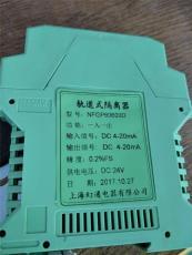 JYB-KO-P系列防护型压力液位变送器厂家