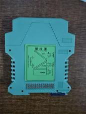 温度变送器TE-DWB-P1B TE-DWB-P2B