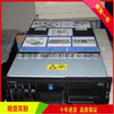 IBM P550 9113-550服務器現貨促銷