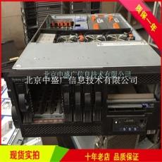 IBM P520 9111-520 服務器北京現貨促銷