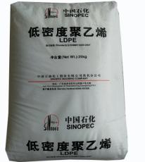 供应树脂低密度聚乙烯 LDPE2520