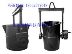 铸造浇注茶壶包 铸铁包 1.5T球化包铁水浇包