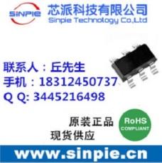 通泰總代理單通道觸摸芯片TTP233D-QA6