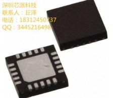 4.8A負載大電流5V4.8A車充芯片CX8576
