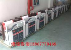 施耐德寶光戶內高壓真空斷路器VBG-12P/630A