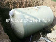 四川玻璃鋼化糞池生產廠家 價格低質量好