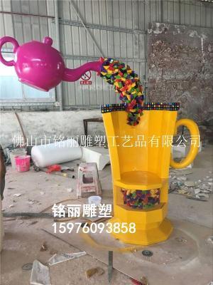 供应玻璃钢雕塑水杯彩球连体