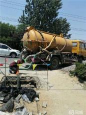城阳专业清理化粪池 抽化粪池 化粪池清理