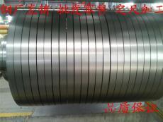 电机铁芯用钢B50A400型号齐全