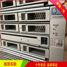 SUN X4240服务器北京现货促销