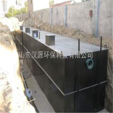 汉源专业制造 地埋式一体化污水处理设备