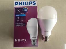 飛利浦LED球泡24W33W40W15W19W皓亮型大功率