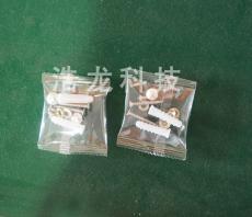 紧固件包装机 五金包装机 全自动螺丝包装机