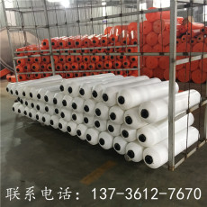 污染物拦污漂自浮式塑料浮筒价格