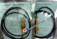 企田牌HCHM14C43TL齿轮测速传感器厂家潍坊企田电子
