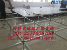 西安pvc防静电地板多钱pvc防静电地板厂家