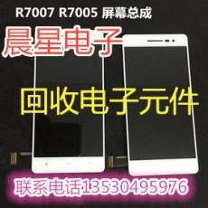 回收煙臺LG手機內存芯片