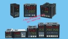G7-2000-S/E-A1全仕苹果彩票平台开户注册数显温控表
