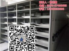 桂林文件密集架批发商 桂林密集柜厂家订购