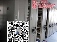 柳州文件保密柜定制批发 柳州保密柜生产