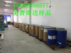 硅藻泥干膜防霉剂 硅藻土防霉剂