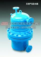 天然①���罐排水用TSS43H-16C