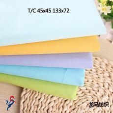 TC65/35 45X45 133X72 63寸涤棉口袋布衬衣