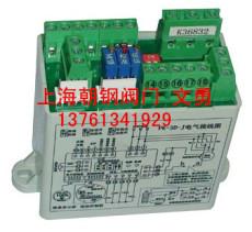 PK-2D-J单相开关型控制模块