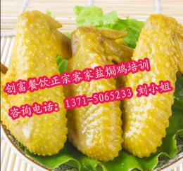 深圳客家盐焗鸡培训,梅县盐焗鸡配方