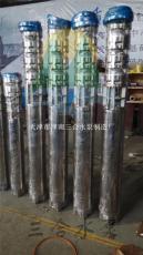 知名不銹鋼深井泵供應