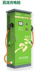电动汽车充电桩/充电桩/广西充电桩/南宁充