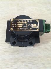 电液伺服阀SFL218-60-32-40
