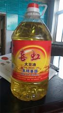 沈阳菜籽油 沈阳菜籽油批发 文众 特价
