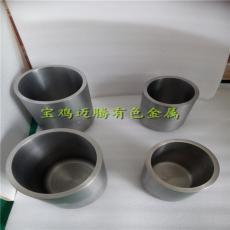 N6鎳坩堝 鍛造鎳坩堝 沖壓鎳坩堝 99.6%鎳