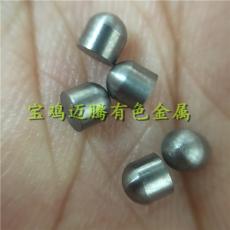 鎢銅觸頭 鎢銅觸點 高硬度純鎢觸點