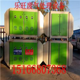 光氧催化廢氣處理設備根據車間異味量身定制