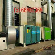 涪陵區光氧催化廢氣處理設備 山東價格劃算