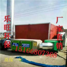永州VOC光氧催化廢氣處理設備湖南先進有效