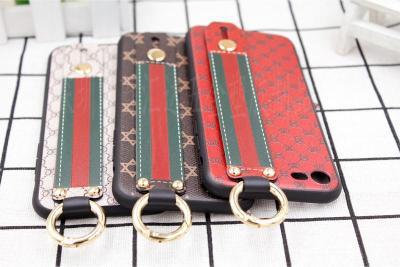 深圳厂家直销tpu腕带指环扣支架手机保护套